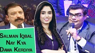 Fawad Rana And Salman Iqbal Talks To Zainab Abbas In PSL Drafting