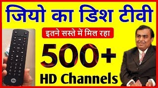 Best DTH Set Top Box In India 2018, Compare DTH Set Top Boxes | Best