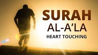 Heart Touching Recitation Of Surah Al-A'la   Abdullah Altun