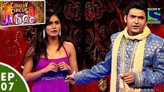 Comedy Circus Ka Jadoo - Episode 7 - Shaadi Special