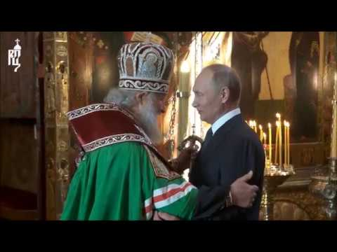Orthodox Patriarch of Moscow blesses President Putin