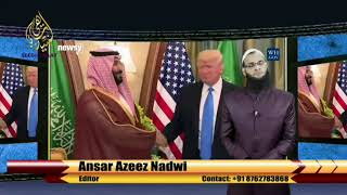 By Seedhi Baat: What's happening in Saudi Arabia?