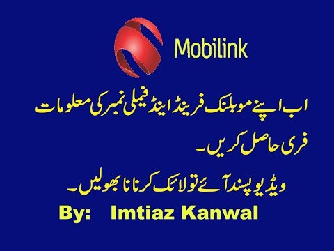 How to Check mobilink fnf details free