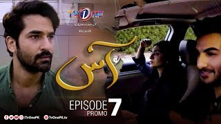 Aas | Episode 7 Promo |  TV One Drama