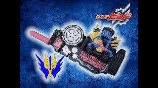 Kamen Rider Cross-Z - Cross-Z Dragon/仮面ライダービルド - クローズドラゴン