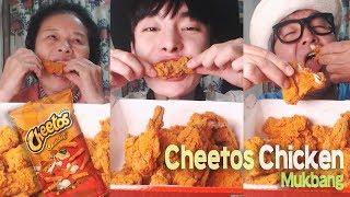Korean food 2017 // Cheetos Chicken Mukbang with Grandma // 치토스치킨 먹방