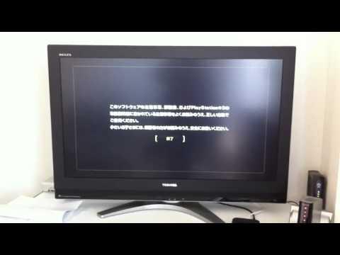 PS3 Hulu