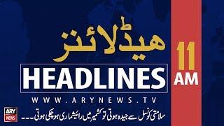 ARYNews Headlines |CAA closes three routes for all int'l Karachi-bound flights| 11AM | 28 AUG 2019
