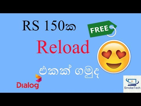 Smoketech lk : 🔴How to Get Rs 150 Reload DIALOG [2018]🔴