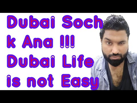 Dubai Soch k Ana !!!  Dubai Life is not Easy | Azhar Vlogs | My Job in Dubai