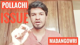 Download Pollachi Issue | Tamil | Madan Gowri | MG | Case | News Video