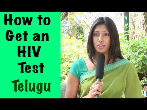 How To Test for HIV - Telugu