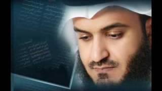 سورة الطور ( برواية خلف عن حمزه ) مشارى بن راشد العفاسى