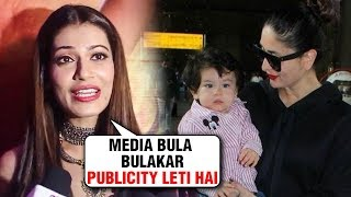 Kareena Kapoor ACCUSED Of Calling Media To Cover Taimur Ali Khan By Payal Rohatgi