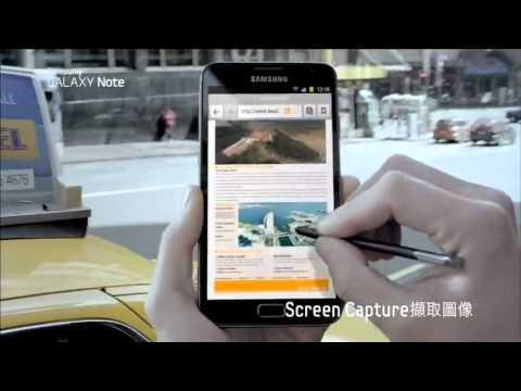 Samsung Galaxy Note n7000 Smartphone Tablet