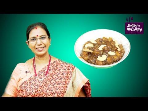 Banana Dates Halwa | Mallika Badrinath |  South Indian Sweet Recipes, Dessert in Tamil