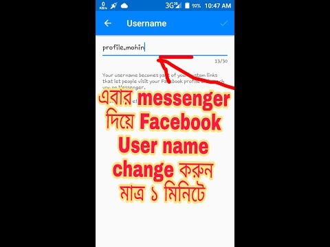 how to change your facebook username in messenger
