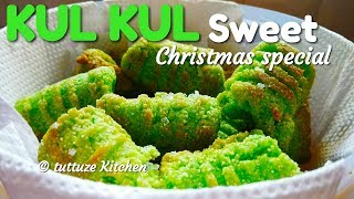 Christmas Sweet||kul Kul||christmas Snack||goan Traditional Recipe