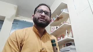 ramanand sagar shri krishna flute tune download | Video Jinni