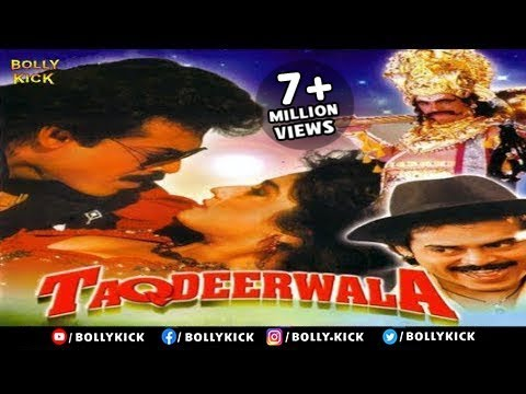 Taqdeerwala Full Movie | Hindi Dubbed Movies 2018 Full Movie | Venkatesh | Comedy Movies