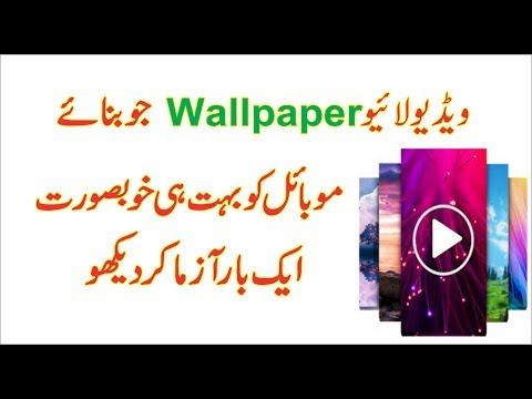 Live HD videos Wallpapers For Android Device 2018 || by it wale raja ||