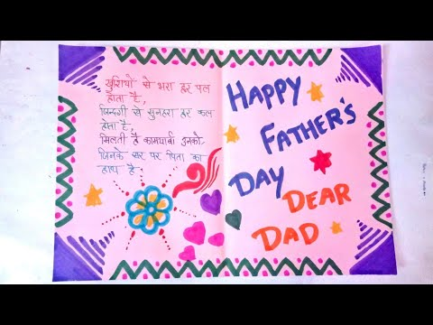 DIY Father's day Greeting card ideas - Handmade Father's day cards