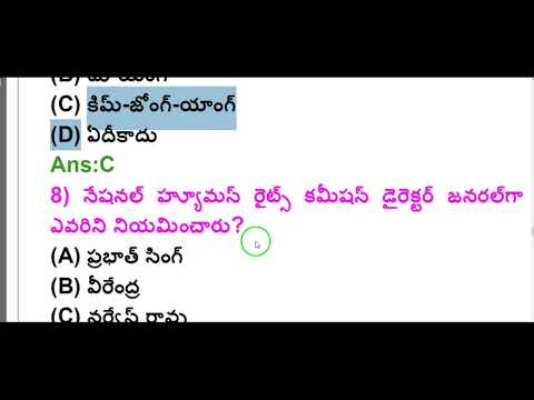January 21st current affairs in telugu for all exams