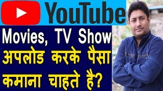 Download Do You Want To Upload Movies, Tv Shows And Cricket On ? Video