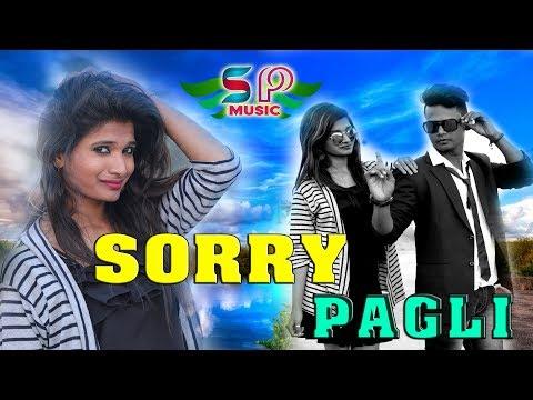 Xxx Mp4 सॉरी पगली SORRY PAGLI New Nagpuri Song 2019 Singer Sujit Minz 3gp Sex