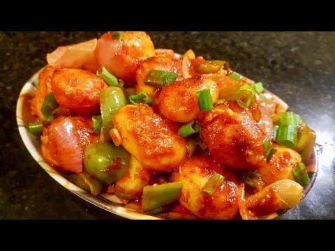 How to make Chilli Potato at home ( Aparna's MAGIC episode 112)