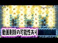 Super Mario Maker2 N〇Kを破壊してみたwマリオメーカー2