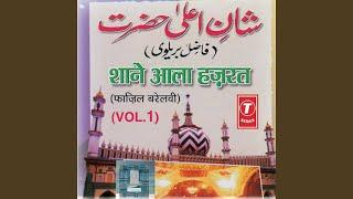 Shaane Aala Hazrat