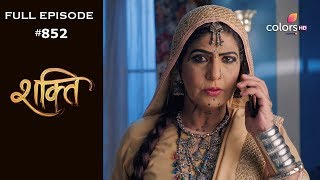 Shakti - 30th August 2019 - शक्ति - Full Episode