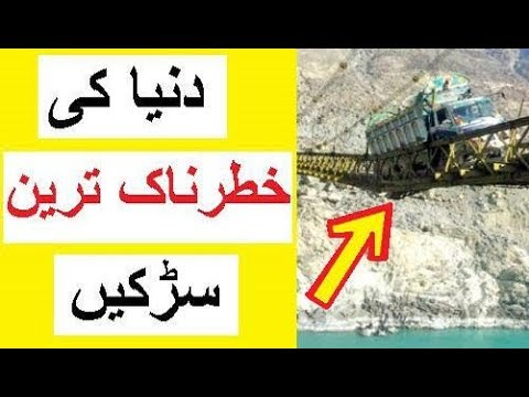 Most Dangerous Roads in the World -- Unbelievable