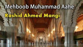 Rashid Ahmed Mangi - Mehboob Muhammad - Sindhi Islamic Videos