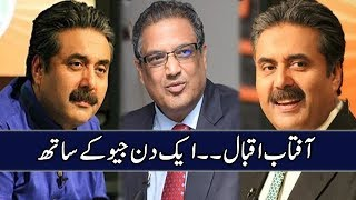 Aftab Iqbal | Interview | Aik Din Geo Kay Sath | Sohail Warraich