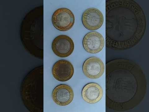 10rs Indian  commemorative coins
