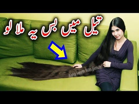 Rapunzel Secret Revealed - How To Grow Hair Fast Naturally At Home - Super Fast Hair Growth Part 3