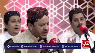 Bigry Sare Kam Bananda Allah | 27 May 2018 | 92NewsHD