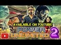 Power Unlimited 2 (Touch Chesi Chudu) Hindi Dubbed Movie Available On Youtube | Ravi Teja