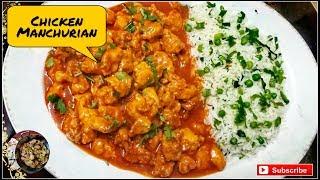 Restaurant Style Chicken Manchurian   Chicken Manchurian   Desi Khana YouTube Cooking Channel