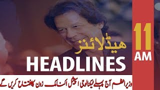 ARY News Headlines PM Imran Khan To Inaugurate National Sci amp Tech Park Today 11 AM 9 Dec 2019