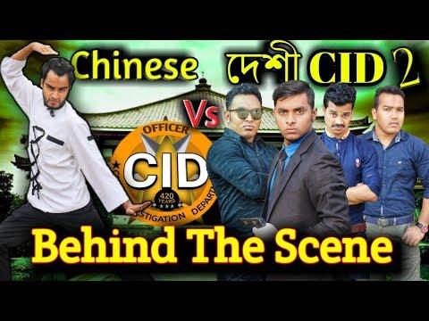 Xxx Mp4 দেশী CID বাংলা PART 20 Uncut Off Chinese Is Back Chinese Vs দেশী CID Family Entertainment Bd 3gp Sex