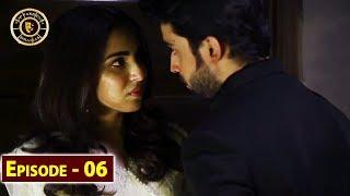 Cheekh Episode 6 | Saba Qamar & Bilal Abbas | Top Pakistani Drama