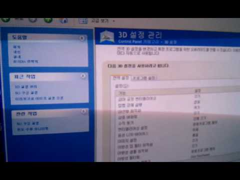 How to disable Vertical Sync on Korean-Language Windows XP