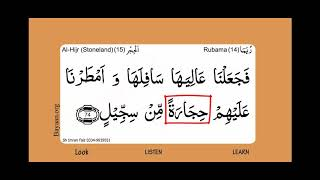 Learn Quran In English, Surah 015 word to word translate