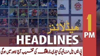 ARY News Headlines | PSL 5 drafting to held in Lahore today | 1 PM | 6 Dec 2019