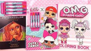 Poup es lol surprise coloriage coloring book loisirs cr atifs madame r cr fr - Coloriage minnie jouet ...