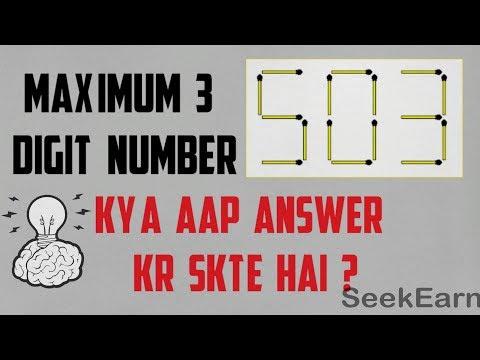 #34 [HINDI] | Maximum 3 Digit Number you can make | SeekEarn