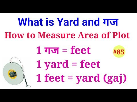 What is yard | गज | How to measure plot Area || Plot Area in गज Yard square feet || length in yard
